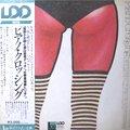 塚原小太郎 & 遠山晃司デュオ - 杉野喜知郎トリオ / Piano Crossing (LP/USED/NM)