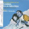 O.S.T. (Armando Trovajoli) / ジェラシー -Dramma Della Gelosia- (CD/紙ジャケ)