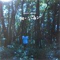 曽我部恵一 - Keiichi Sokabe / サマー・シンフォニー feat. PSG (12'+Free CD)