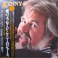 Kenny Rogers / Kenny (LP/USED/NM)