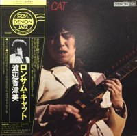 渡辺香津美 - Kazumi Watanabe : Lonesome Cat (LP/USED/VG+)