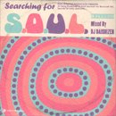 DJ 大自然 - Daishizen / Searching for S.O.U.L. (MIX-CD/紙ジャケ)