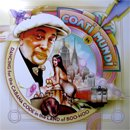 Coati Mundi / Dancing For The Cabana Code In The Land Of Boo-Hoo (2LP)