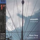 V.A. (Wax Poetics Japan) /「Deux Step」King of JP Jazz 60's-70's (CD)