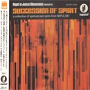 V.A. (Kyoto Jazz Massive) / Succession Of Spirit (CD/USED/VG++)