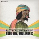 DJ 大自然 - Daishizen / Rude Boy, Soul Man 2 (MIX-CD/紙ジャケ)
