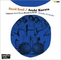 Asahi Kurata / Steel Soul (MIX-CDR)