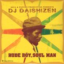 DJ 大自然 - Daishizen / Rude Boy, Soul Man (MIX-CD/紙ジャケ)