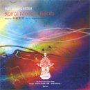 平岩克規 - Katsunori Hiraiwa / Spiral Mellow Beats  - Night Cruising Edition (MIX-CD)
