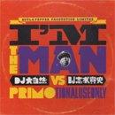 DJ 大自然 vs DJ 志水貴史 - Daishizen vs Takashi Shimizu / I'm The Man (2MIX-CD)