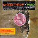 MURO / Stoned 2 (MIX-CD)