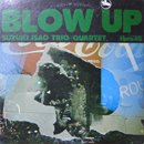 鈴木勲 - Isao Suzuki / Blow Up (LP/USED/NM)