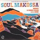志水貴史 a.k.a 55King / Soul Makossa (MIX-CD/紙ジャケ)
