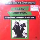 Roy Brooks & The Artistic Truth / Black Survival (LP/re-issue)