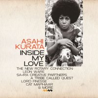 Asahi Kurata / Inside My Love (MIX-CDR)