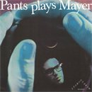 Mayer Hawthorne - James Pants / Thin Moon - Green Eyed Love (7