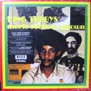 King Tubby / Meets Rockers Up Town - Box Set (10
