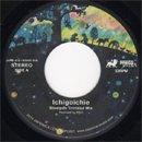 Soft meets PAN / Ichigoichie - Lunar Remix (7