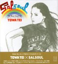 TOWA TEI / The Beat Goes On - Salsoul Classics Mixed (MIX-CD)