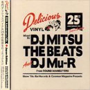 DJ Mitsu The Beats & DJ Mu-R / Delicious Vinyl 25th Anniversary Mix (MIX-CD)