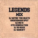 V.A. / LEGENDS MIX (2MIX-CDR)