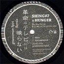 Shing02, HUNGER / 革命はテレビには映らない2012 - grooveman Spot Remix (7
