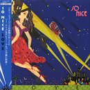 so nice / Love (LP/reissue)