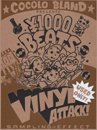 1000yen Beats Vinyl Attack! (DVD+CD)
