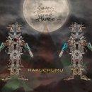 HAKUCHUMU / Seven Seven Nine Three (LP)