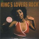 MURO / The KING'S LOVERS ROCK (MIX-CD)