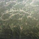 KAMATAN / LANDING IN EAST (MIX-CD/紙ジャケット仕様)