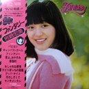 岩崎宏美 - Hiromi Iwasaki / Fantasy (LP/USED/EX+)