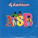 DJ 大自然 - Daishizen / After School Breaks (MIX-CD/紙ジャケ)