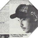 DJ Mitsu The Beats / Iwawaki FM (MIX-CDR/特殊ジャケット/USED/VG)