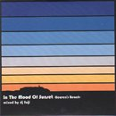 DJ FUJI / In The Mood Of Sunset - Heaven's beach (MIX-CD)