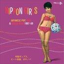V.A. / Nippon Girls: Japanese Pop, Beat & Bossa Nova 1967-69 (LP/Color Vinyl)
