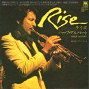 Herb Alpert / Rise - ライズ (7