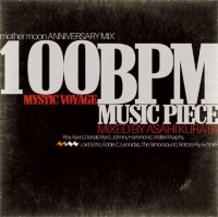Asahi Kurata / mother moon Anniversary Mix - About 100BPM Music Pieces (MIX-CDR)