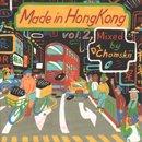 chomskii / Made In Hong Kong Vol.2 (MIX-CD)
