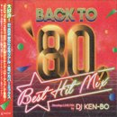 DJ KEN-BO / BACK TO 80's BEST HIT MIX (MIX-CD)