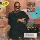 Stevie Wonder / Part-Time Lover -  パートタイム・ラバー (7