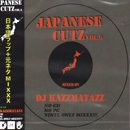 DJ KAZZMATAZZ / JAPANESE CUTZ VOL.6 (MIX-CD)