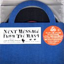 Ryuhei The Man / Next Message From The Man 4 (MIX-CD)
