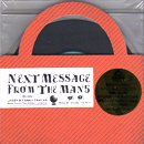 Ryuhei The Man / Next Message From The Man 5 (MIX-CD)