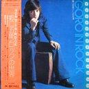 野口五郎 - Goro Noguchi / ロックの世界 - Goro In Rock (LP/USED/VG++)
