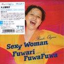 大上留利子 / Sexy Woman - ふわり ふわふわ (7