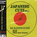 DJ KAZZMATAZZ / JAPANESE CUTZ VOL.7 (MIX-CD)