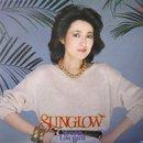 阿川泰子 - Yasuko Agawa / Sunglow (LP/USED/EX--)