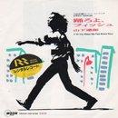山下達郎 - Tatsuro Yamasita / 踊ろよ、フィッシュ - You Make Me Feel Brand New (7