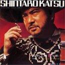 勝新太郎 - Shintaro Katsu / Sunny - Summertime (7
